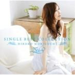 CD/森口博子/シングル ベスト コレクション