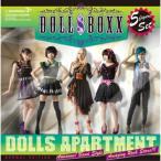 CD/DOLL$BOXX/DOLLS APARTMENT (通常盤)