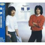 CD/��̴/��̴