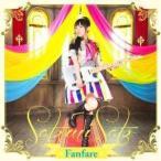 CD/佐藤聡美/Fanfare (歌詞付) (通常盤)