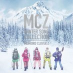 CD/ももいろクローバーZ/MCZ WINTER SONG COLLECTION