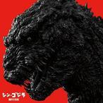 CD/鷺巣詩郎 伊福部昭/シン・ゴジラ劇伴音楽集 (UHQCD)