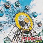 CD/メトロノーム/廿奇譚AHEAD (初回生産限定廿メト盤)