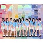 CD/虹のコンキスタドール/THE BEST OF RAINBOW (2CD+Blu-ray) (初回限定超豪華盤)