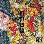 ▼CD/陰陽座/廿魂大全 (紙ジャケット) (完全限定盤)