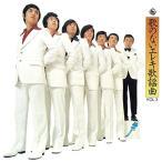 CD/寺内タケシとブルージーンズ/歌のないエレキ歌謡曲Vol.3(1971)