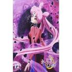 BD/キッズ/美少女戦士セーラームーンCrystal 12(Blu-ray) (通常版)