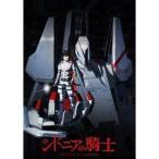 BD/TVアニメ/「シドニアの騎士」「シドニアの騎士 第九惑星戦役」Blu-ray BOX(Blu-ray) (本編ディスク6枚+特典ディスク1枚)