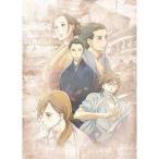 BD/TVアニメ/昭和元禄落語心中 五(Blu-ray) (Blu-ray+CD) (数量限定生産版)