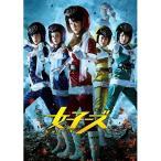 BD/邦画/女子ーズ 片手間版(Blu-ray) (通常版)