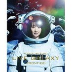 BD/水樹奈々/NANA MIZUKI LIVE GALAXY -FRONTIER-(Blu-ray)