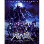 ▼BD/ももいろクローバーZ/ももいろクローバーZ 桃神祭 2016〜鬼ヶ島〜 LIVE Blu-ray(Blu-ray)