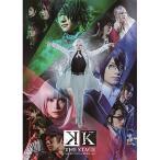 BD/趣味教養/舞台『K』 -RETURN OF KINGS-(Blu-ray) (本編ディスク+特典ディスク)