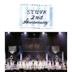 ★BD/STU48/STU48 2nd Anniversary STU48 2周年記念コ