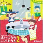 взCD/┼ь╡■е╧еде╕/┼ь╡■е╧еде╕ д▐ддд╦д┴д╬д│д╔дтджд┐2 двд╜д┘ды!дкд╔дьды!╗╥д╜д└д╞е╧е├е╘б╝бже╜еєе░ ере╖е╨еденеєд┐ддд╜дж(▓╛) (CD+DVD) (╜щ▓є╕┬─ъ╚╫)