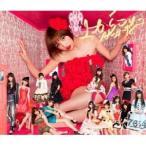 CD/AKB48/上からマリコ (DVD付) (Type-A)