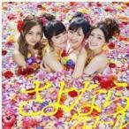 CD/AKB48/さよならクロール (CD+DVD(「イキルコト」Mu