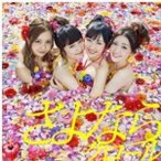 CD/AKB48/さよならクロール (CD+DVD(「イキルコト」Music Video他収録)) (通常盤TypeA)