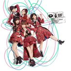 CD/AKB48/唇にBe My Baby (CD+DVD) (通常盤/Type A)