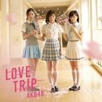 CD/AKB48/LOVE TRIP/しあわせを分けなさい (CD+DVD) (通常盤/Type B)