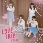 CD/AKB48/LOVE TRIP/しあわせを分けなさい (CD+DVD) (通常盤/Type E)