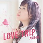 CD/AKB48/LOVE TRIP/しあわせを分けなさい (CD+DVD) (初回限定盤/Type A)