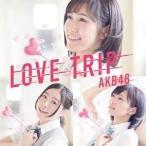 CD/AKB48/LOVE TRIP/しあわせを分けなさい (CD+DVD) (初回限定盤/Type B)