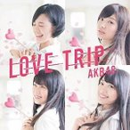 CD/AKB48/LOVE TRIP/しあわせを分けなさい (CD+DVD) (初回限定盤/Type D)