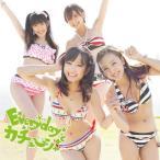 【送料無料】2011年5月25日 発売