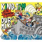 ★CD/KING JAM/KING JAM ALL JAPANESE DUB MIX
