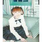 CD/田村ゆかり/Lovely Magic