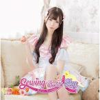 CD/倉坂くるる/Sewing Smile Sky (数量限定盤)