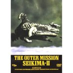DVD/聖飢魔II/THE OUTER MISSION