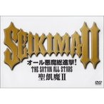 DVD/聖飢魔II/オール悪魔総進撃!THE SATAN ALL STARS