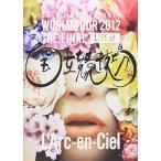 DVD/L'Arc〜en〜Ciel/20th L'Anniversary WORLD TOUR 2012 THE FINAL LIVE at 国立競技場 (通常版)
