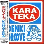 CD/電気グルーヴ/KARATEKA