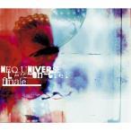 CD/L'Arc-en-Ciel/NEO UNIVERSE|final