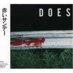 【送料無料】2006年11月1日 発売