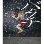 【送料無料】2010年4月21日 発売