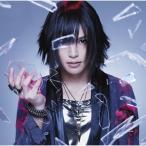 CD/ピコ/Story (通常盤)