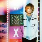 CD/PAGE/MY NAME IS xxxx