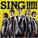 CD/ゴスペラーズ/SING!!!!! (通常盤)