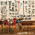 CD/BLUE ENCOUNT/はじまり (初回生産限定盤)