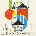 CD/シナリオアート/エポックパレード (通常盤)