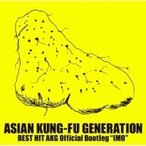 ショッピングASIAN CD/ASIAN KUNG-FU GENERATION/BEST HIT AKG Official Bootleg IMO