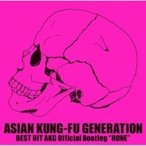 ショッピングASIAN CD/ASIAN KUNG-FU GENERATION/BEST HIT AKG Official Bootleg HONE
