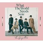 CD/ゴスペラーズ/What The World Needs Now (CD+DVD) (初回生産限定盤)