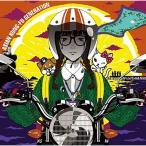 CD/ASIAN KUNG-FU GENERATION/ボーイズ&ガールズ (通常盤)