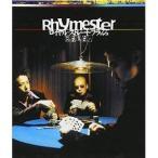CD/RHYMESTER/ロイヤル ストレート フラッシュ