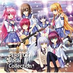 Angel Beats  PERFECT VOCAL COLLECTION